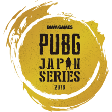 PUBG Japan Series 2018 logo.png