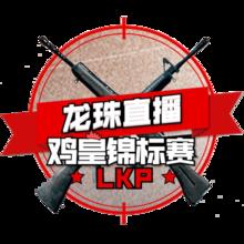 LKP logo.png
