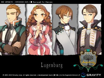 RO LoadingScreen(Episode16)3.jpg