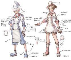 RO2 Chef.jpg