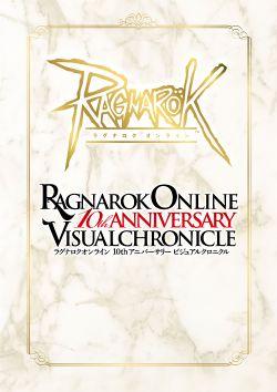 RagnarokOnline10thAnniversaryVisualChronicle.jpg