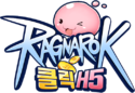 ラグナロク:H5をクリック