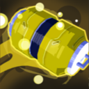 Blast Cannister