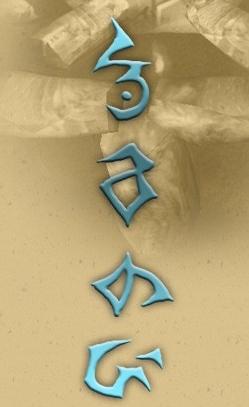 Runes Magic Wiki
