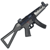 Elite MP5.png