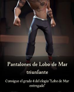 Pantalones de Lobo de Mar triunfante.png