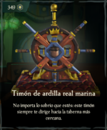 Timón de ardilla real marina.png
