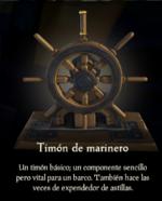 Timón de marinero.png