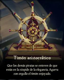 Timón aristocrático.png