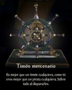 Timón mercenario.png