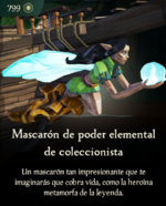 Mascarón de poder elemental de coleccionista.png