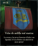 Velas de ardilla real marina.png