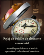 Reloj de bolsillo de almirante ceremonial.png