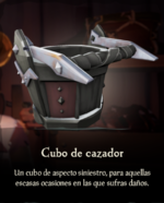 Cubo de cazador.png