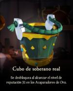 Cubo de soberano real.png