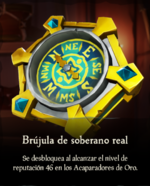 Brújula de soberano real.png