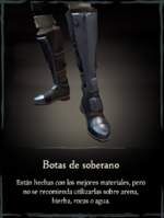 Botas de soberano.png