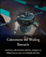 Cabrestante del Wailing Barnacle.png