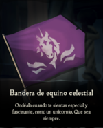 Bandera de equino celestial.png