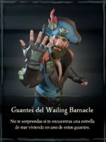 Guantes del Wailing Barnacle.png