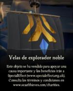 Velas de explorador noble.png