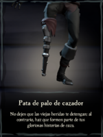 Pata de palo de cazador.png