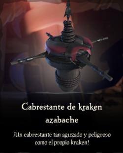 Cabrestante de kraken azabache.png