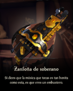 Zanfoña de soberano.png