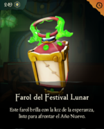 Farol del Festival Lunar.png