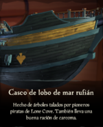 Casco de lobo de mar rufián.png
