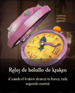 Reloj de bolsillo de kraken.png