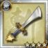 Soul Blade.png