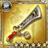 Unrivalled Great Blade.png