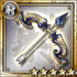 Golden Scaled Bow.png