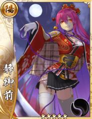 (Priestess) Shizuka Gozen 0.png