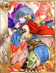 (Chūjō Warrior) Toda Seigen 2.png
