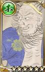 (Historically Accurate) Matsunaga Hisahide small.png