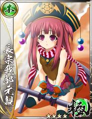 (Charming Demon) Chōsokabe Motochika 3.png