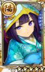 (Prisoner) Tsukiyama-dono small.png