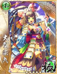 (Grand Merchant) Ōga Sōku 3.png