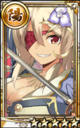 Date Masamune dragon small.png