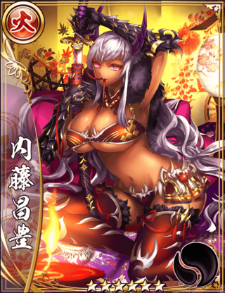(War Demon) Naitō Masatoyo 0.png