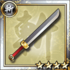 Cavalry Blade.png