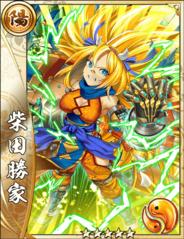 (Super Shiba) Shibata Katsuie 2.png