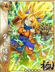 (Super Shiba) Shibata Katsuie 3.png