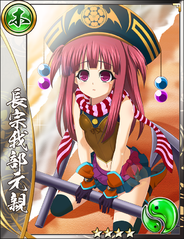(Charming Demon) Chōsokabe Motochika 2.png
