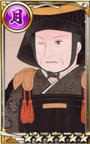 (Historically Accurate) Date Masamune small.png