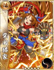 (Super Shiba) Shibata Katsuie 0.png