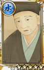 (Historically Accurate) Sen-no-Rikyū small.png