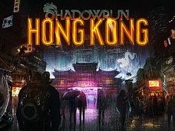 ShadowrunHongKongBoxArt.jpg